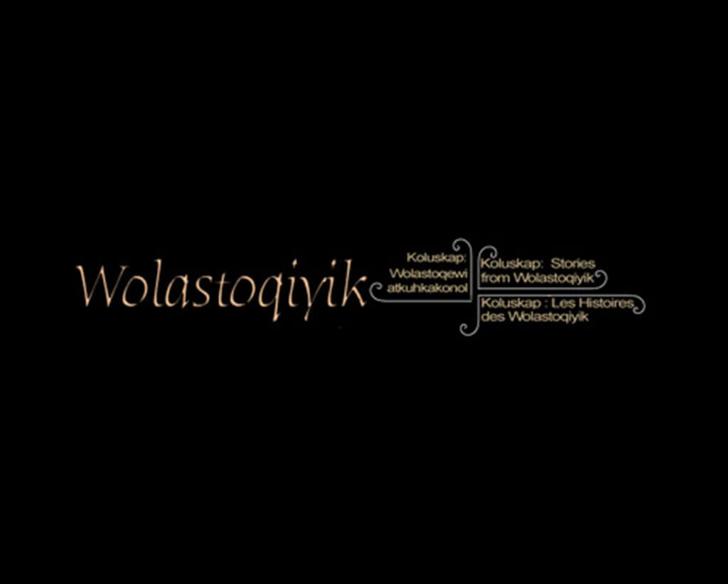 Wolastoqiyik Virtual Museum